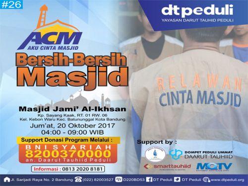 GJB PPA LC Bandung