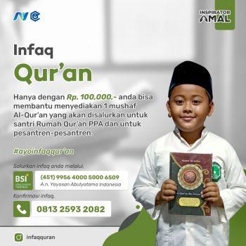 Infaq Mushaf Al-Qur`an