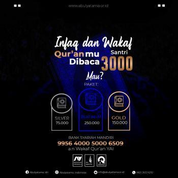 Wakaf Qur`an mu Dibaca 3000 Santri, Mau?