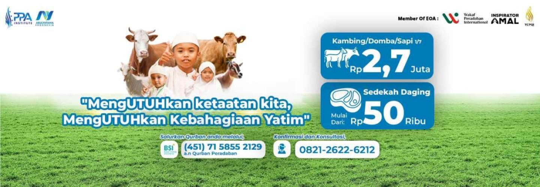 Cabang Yayasan Abulyatama Indonesia